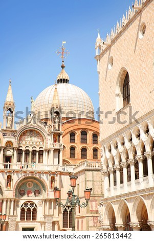 Cathedral of San Marco, Venice, Italy - stock photo