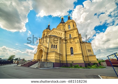 Cathedral of St. Alexander Nevskiy is orthodox church in Nizhny Novgorod, Russia