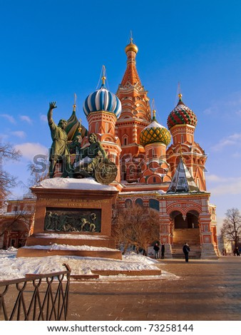 Cathedral of st Basil, Moscow, Russia - stock photo