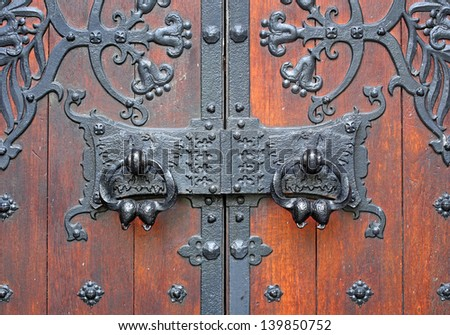 Cathedral of St. John the Divine gate - stock photo