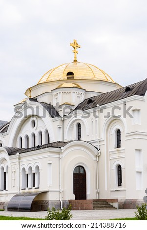 Cathedral of St. Nicholas of the Brest Fortress, Brest, Belarus. It is one of the Soviet World War II war monuments commemorating the Soviet resistance against the German invasion on June 22, 1941 - stock photo