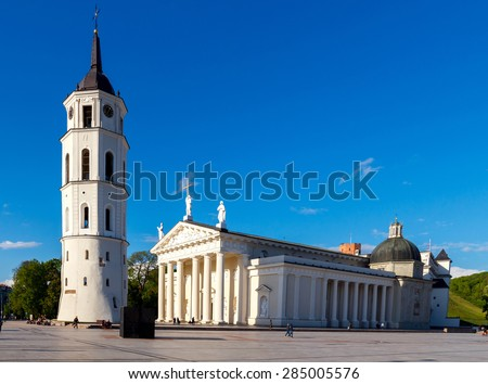 Cathedral of St. Stanislaus and the bell tower in the center of Vilnius. - stock photo