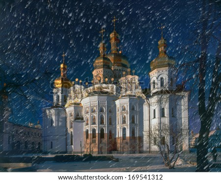 "Cathedral of the Assumption of the Blessed Virgin Mary (in common parlance the ""Great Church"") - the main cathedral church of the Kiev-Pechersk Lavra ""bogosozdanny"" the prototype of all the monastic  - stock photo"