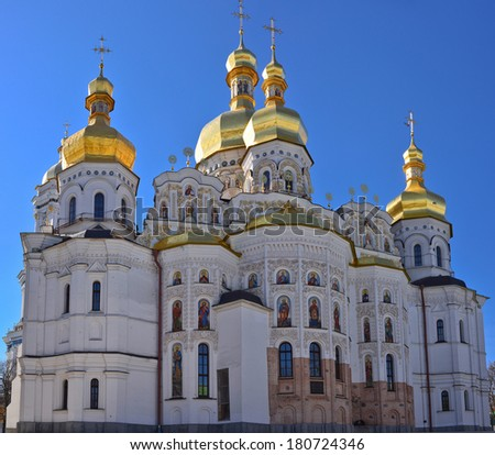 Cathedral of the Dormition, Kyiv Pechersk Lavra, Ukraine/Cathedral of the Dormition/The reconstructed Cathedral of the Dormition, Kyiv, Ukraine - stock photo