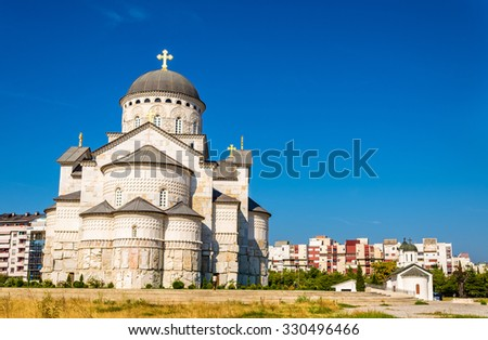 Cathedral of the Resurrection of Christ in Podgorica - Montenegro - stock photo