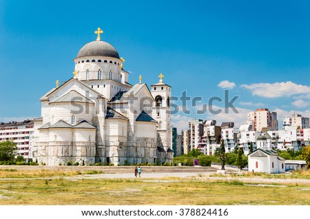 Cathedral of the Resurrection of Christ in Podgorica, Montenegro - stock photo