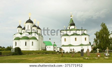 Cathedral of Transfiguration of Jesus Christ and Intercession cathedral of Transfiguration of Jesus Christ monastery in town Murom, Russia. - stock photo