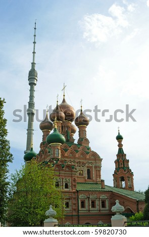 Cathedral of Trinity and the television tower Ostankino in Moscow. - stock photo
