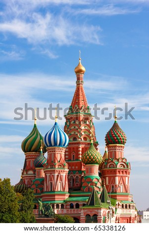 Cathedral of Vasily the Blessed in Moscow