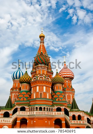 Cathedral of Vasily the Blessed in the Heaven - stock photo