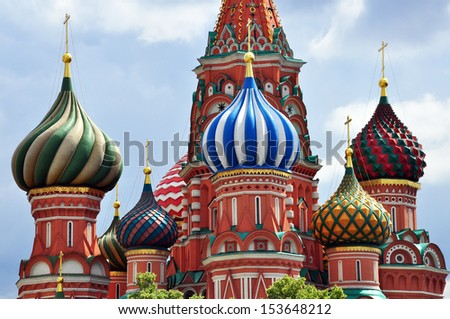 Cathedral of Vasily the Blessed on the Red Square in Moscow - stock photo