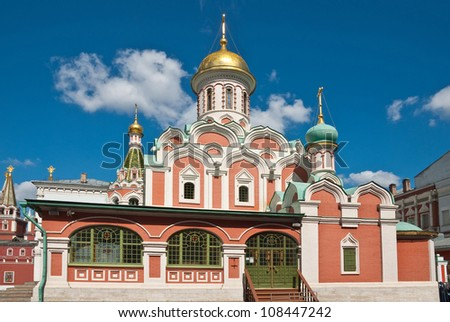 Cathedral on Red Square, Moscow, Russia - stock photo