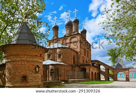 Cathedral on the historic street in Moscow Russia - Krutitskoe Compound - stock photo