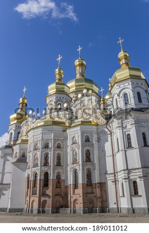 Cathedral with golden domes in the Kiev Pechersk Lavra, Ukraine - stock photo