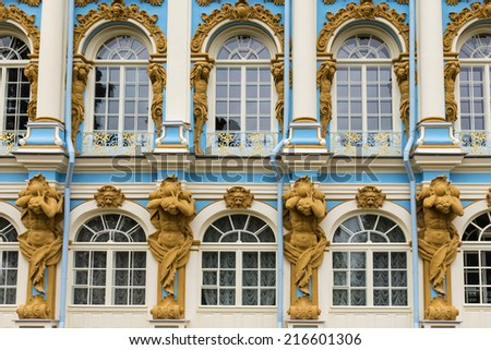 Catherine Palace in Tsarskoye Selo, Pushkin, Russia - stock photo