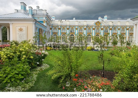 Catherine Palace in Tsarskoye Selo (Pushkin), view of the facade of the rear of the building, suburb of Saint Petersburg, Russia - stock photo