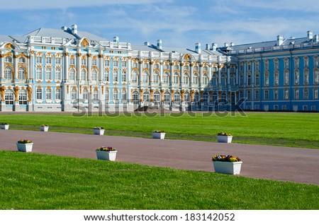 Catherine palace panorama in Pushkin, Russia - stock photo