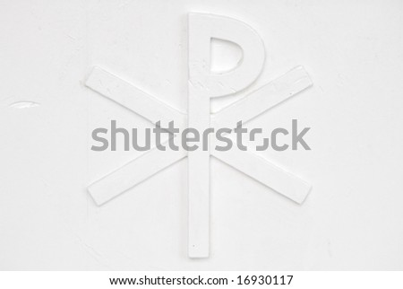 Catholic symbol of Chi Rho on a white background.  This represents Jesus Christ.  Chi and Rho are the first two greek alphabets