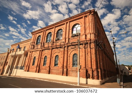 Catholic university  in center of capital Asuncion, Paraguay. South America. - stock photo