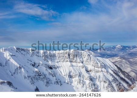 Caucasus Sochi - stock photo