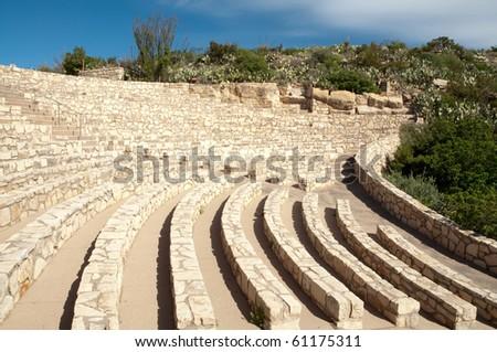 cave amphitheater - stock photo