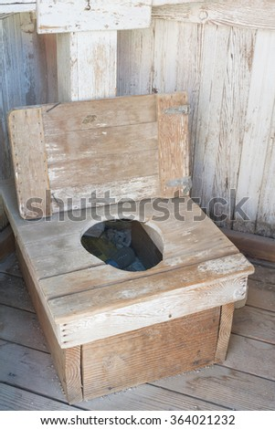 Old Fashioned Wooden Toilet Seats