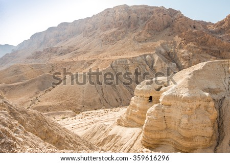 Cave in Qumran, where the dead sea scrolls were found, Israel - stock photo