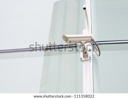 CCTV cameras on the cone of the morden building - stock photo