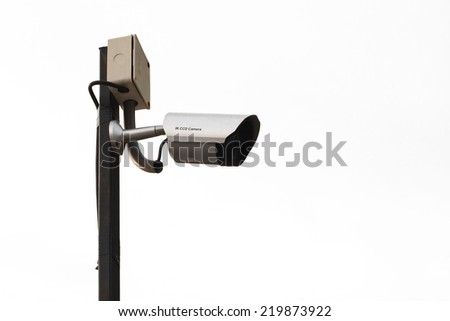 CCTV or security camera  - stock photo