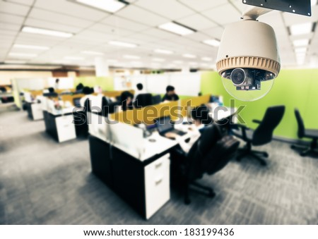 CCTV or surveillance operating in office - stock photo