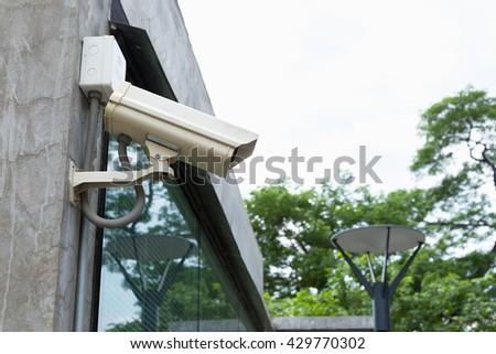 CCTV Security camera.  - stock photo