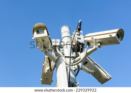 CCTV SECURITY CAMERAS FIXED ON POLE.