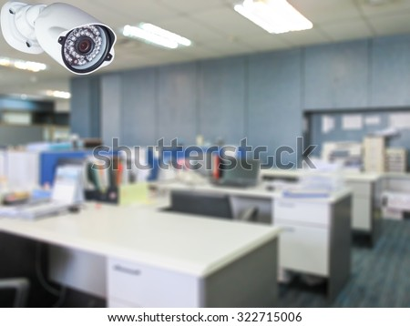 CCTV system security in office of company blur background.