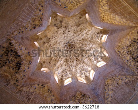 Ceiling in the Alhambra Palace - stock photo
