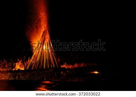 Celebrat of  folk holiday Kupala Night (celebration relates to the summer solstice)  in Ukraine - stock photo