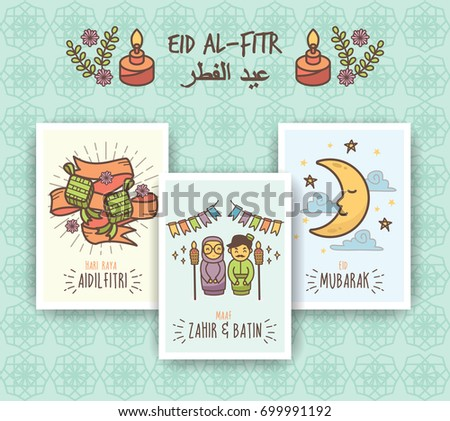 Celebration of hari raya aidilfitri greeting card paper card and cartoon style eid al