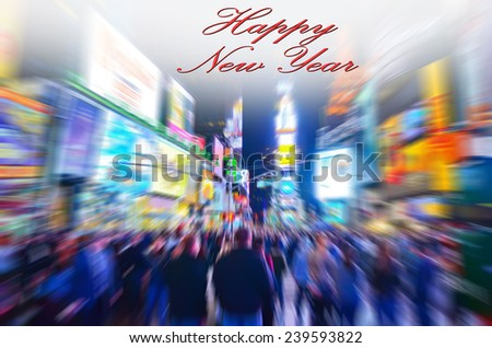 Celebration of New Year in Times Square, New York. - stock photo