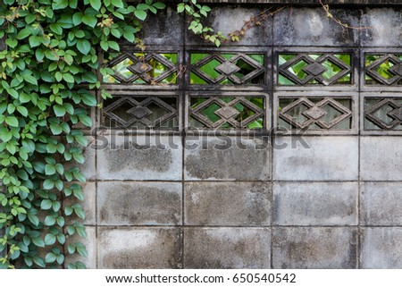 Cement wall, Cement wall abstract, Cement wall texture, Cement wall background,