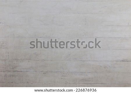 cement wall texture, rough concrete background - stock photo