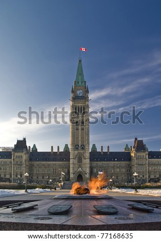 Centennial Flame - stock photo