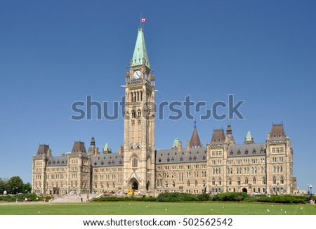 Center Block of the Canadian Parliament building on Parliament Hill in Ottawa