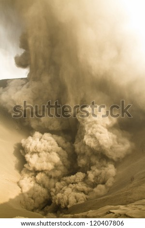 center of the eruption volcano - stock photo