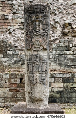 Central America, Honduras, Mayan city ruins in Copan. The picture presents detail of the Stela