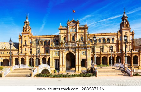 central building and bridges at  Plaza de Espana. Seville, Spain