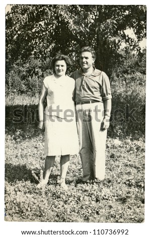 Central Bulgaria, BULGARIA, CIRCA 1960 - middle aged couple - circa 1960