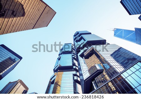 Central district in Hong Kong. - stock photo