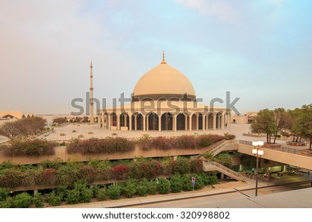 Central Mosque at King Fadh international Airport in Dammam - stock photo