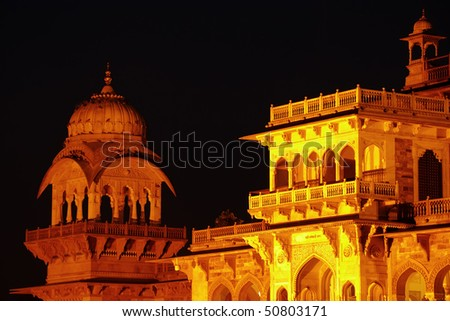 Central museum at night, Jaipur, India - stock photo
