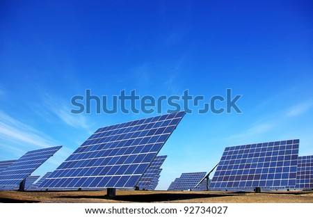 Central of photovoltaic panels - stock photo