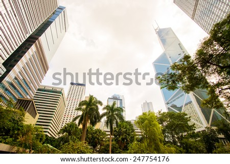 Central Park Kowloon. Hong Kong. China. Sunny day. - stock photo